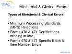 ministerial clerical errors5
