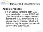 ministerial clerical review20