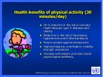 health benefits of physical activity 30 minutes day
