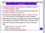former universal school meals usm schools24