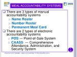 meal accountability systems10