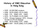 history of emi education in hong kong