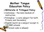 mother tongue education policy