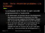 suite de la th orie des pr alables la p dagogie9