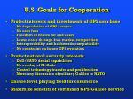 u s goals for cooperation