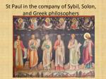 st paul in the company of sybil solon and greek philosophers