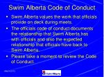 swim alberta code of conduct