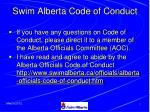 swim alberta code of conduct4
