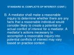 standard iii conflicts of interest cont
