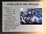 khqa cbs abc affiliates
