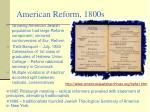 american reform 1800s