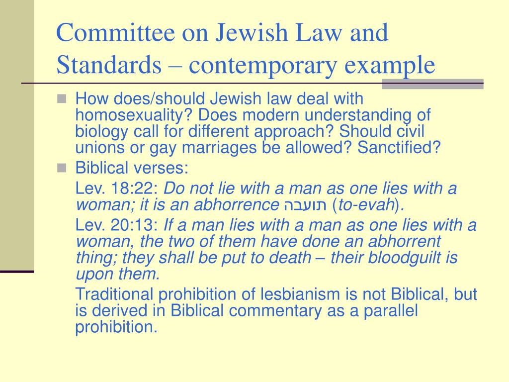 Committee on Jewish Law and Standards – contemporary example