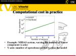 computational cost in practice