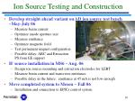 ion source testing and construction