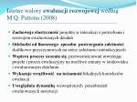 istotne walory ewaluacji rozwojowej wed ug m q pattona 2008
