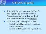 c 87 art 3 suite62