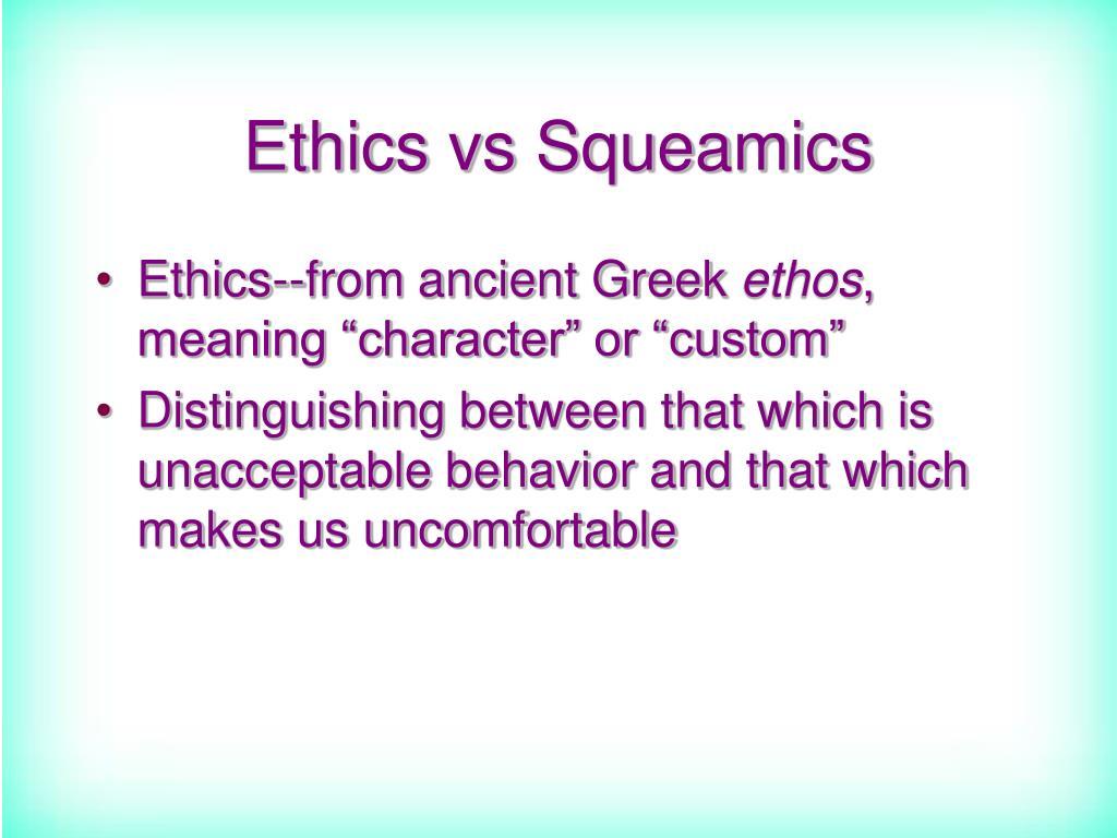 Ethics vs Squeamics