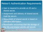 meteor s authentication requirements
