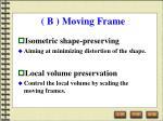 b moving frame