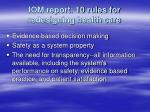 iom report 10 rules for redesigning health care14