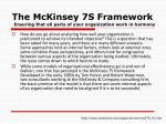 the mckinsey 7s framework