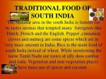 traditional food of south india