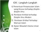 iok langkah langkah21