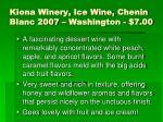 kiona winery ice wine chenin blanc 2007 washington 7 00