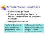architectural simulators