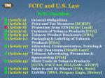 fctc and u s law