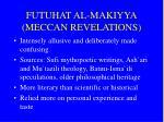 futuhat al makiyya meccan revelations