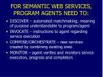 for semantic web services program agents need to