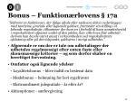 bonus funktion rlovens 17a