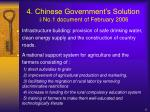 4 chinese government s solution no 1 document of february 2006