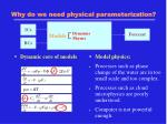 why do we need physical parameterization