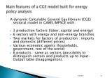 main features of a cge model built for energy policy analysis