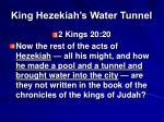 king hezekiah s water tunnel