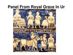 panel from royal grave in ur