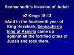 sennacherib s invasion of judah
