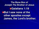 the bone box of joseph the brother of jesus