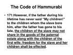 the code of hammurabi10