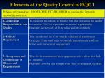 elements of the quality control in isqc 1