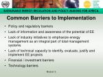 common barriers to implementation