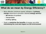 what do we mean by energy efficiency