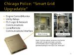 chicago police smart grid upgradable
