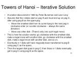towers of hanoi iterative solution