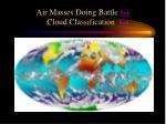air masses doing battle link cloud classification link