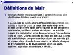 d finitions du loisir