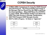 corba security11