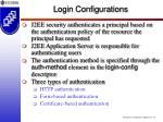 login configurations